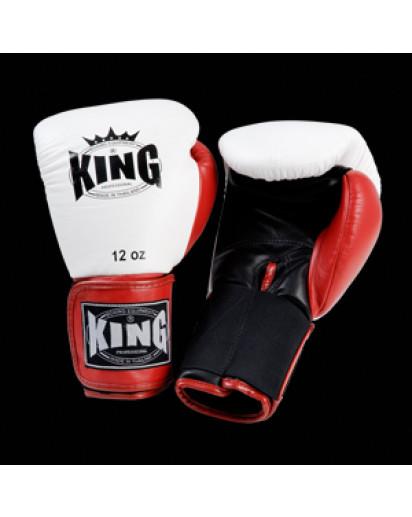 King Professional Boxing Gloves White (KPBGL-213)
