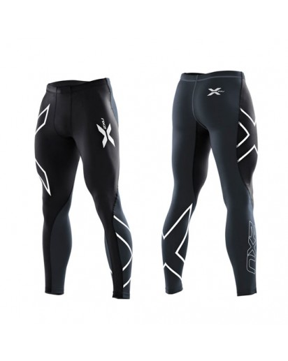 Tasokkaat 2XU Elite kompressiotrikoot