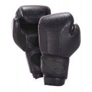 Bad Boy Legacy Boxing Gloves Nyrkkeilyhanskat Musta